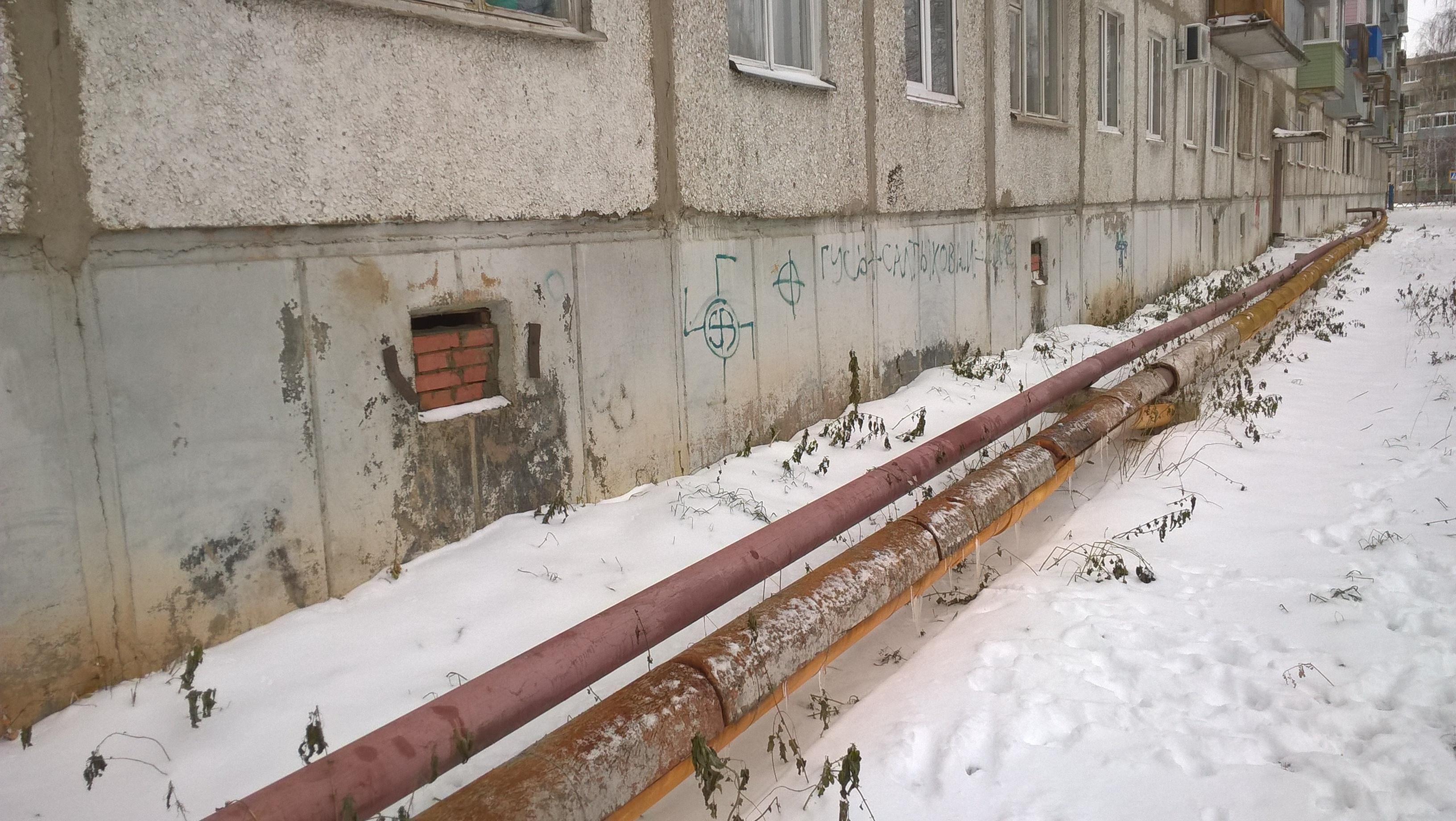 бланк заявление по пересчету платы за отопление
